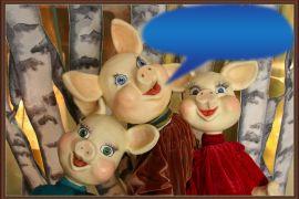 Три поросенка. Кукольный спектакль
